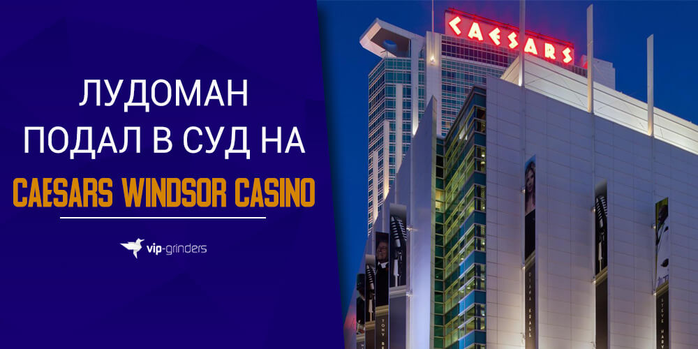 Caesars Windsor news banner