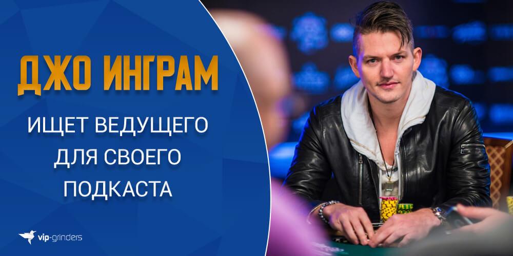 Ingram news banner