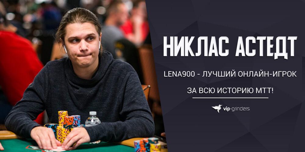 LENA900 news banner