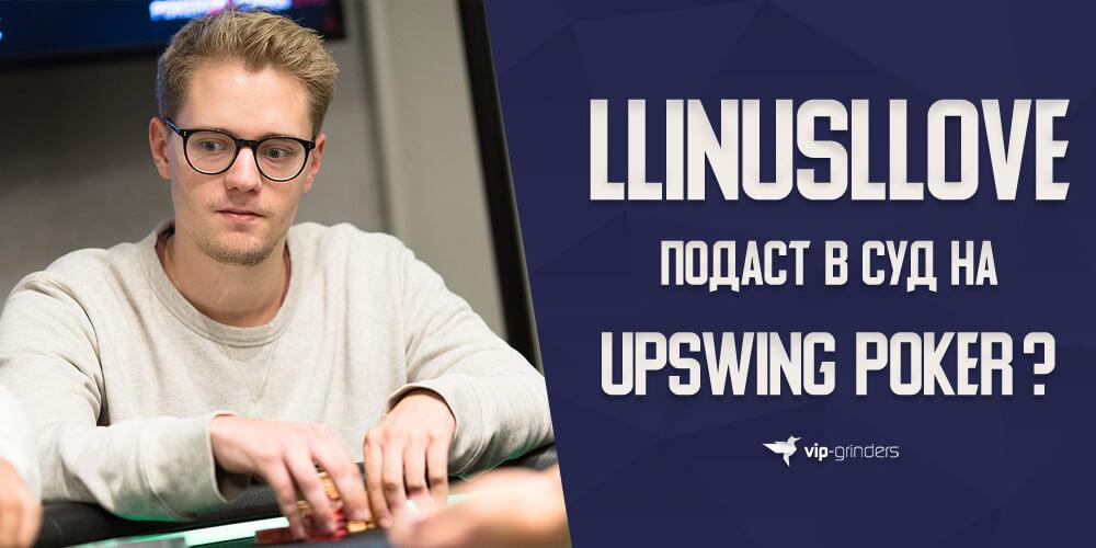 LLinusLLove news banner