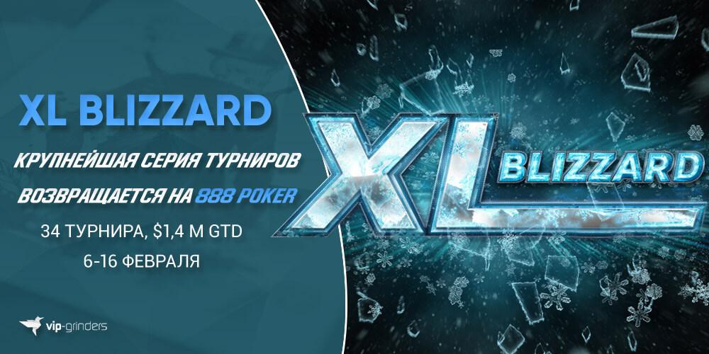 XL Blizzard news banner