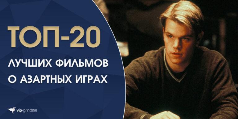 best film banner 1