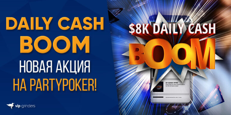 Daily Cash Boom banner