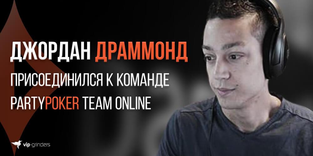 drummond news banner