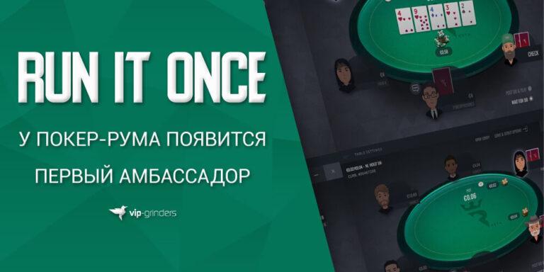 rit news banner