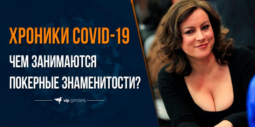 cov19 news banner