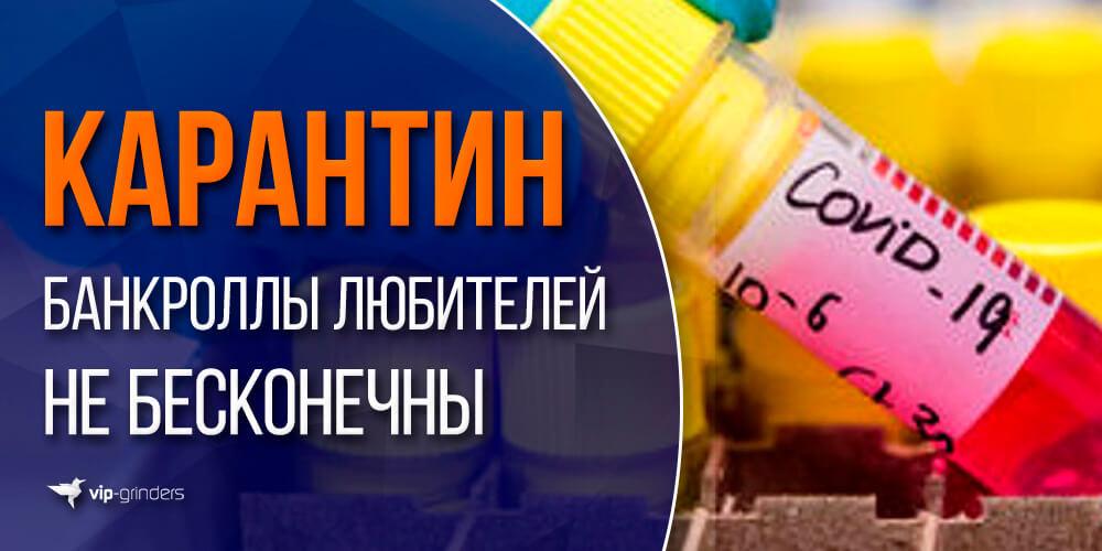 covid poker news banner