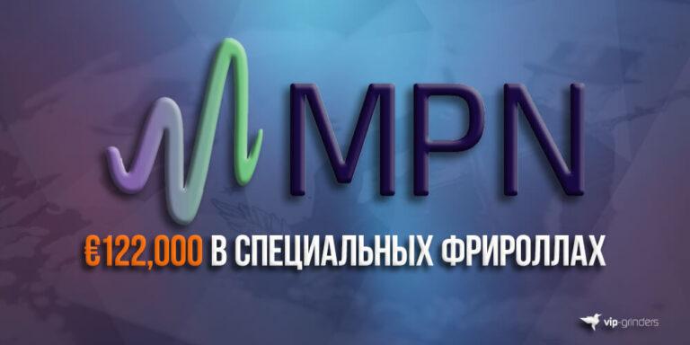 mpn news banner