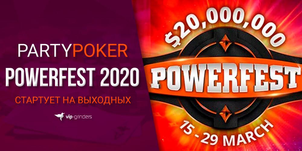 prtpower news banner