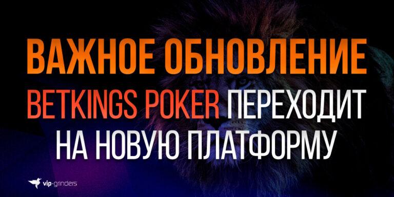 BK news banner