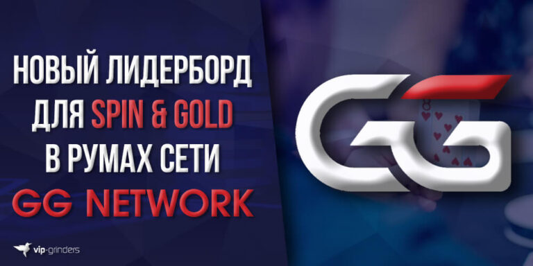 gg news banner