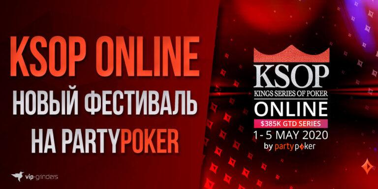 ksop news banner