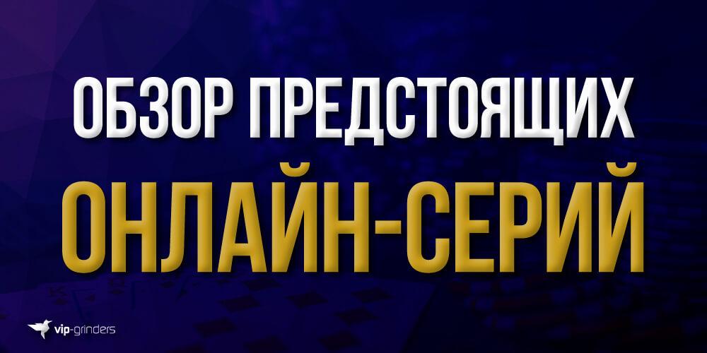 online news banner