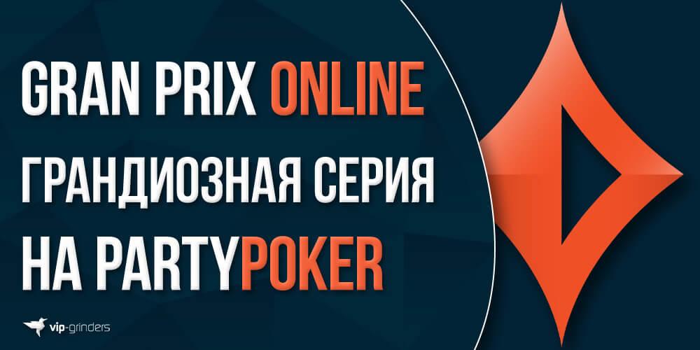 prt gr news banner