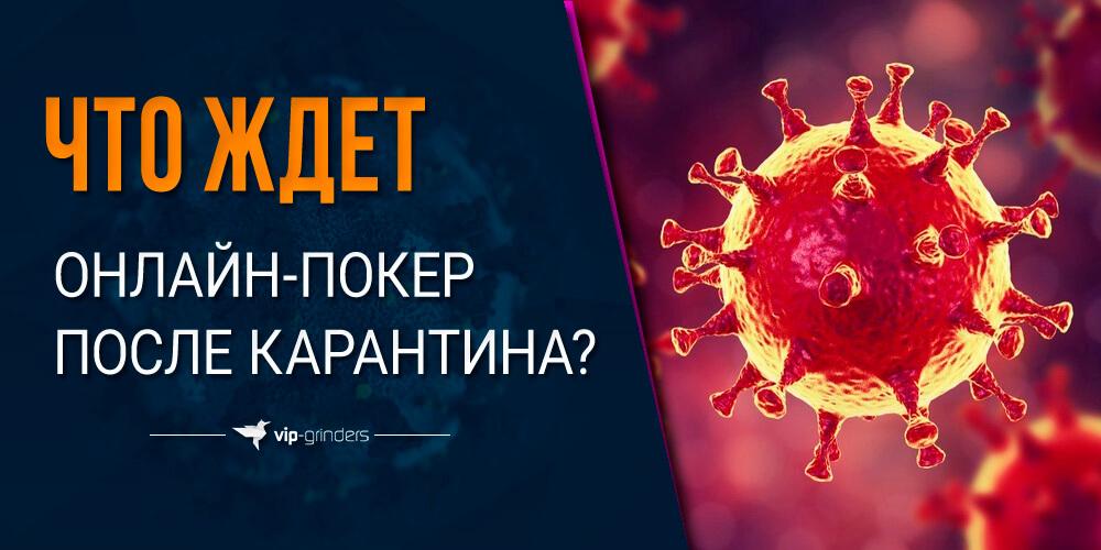 covid 19 onl news banner