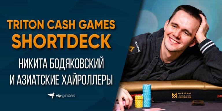 fish2013 news banner