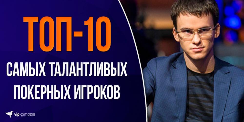 top news banner