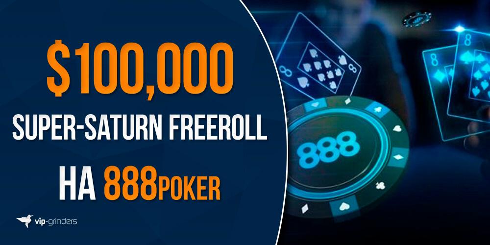 888 poker ssf banner