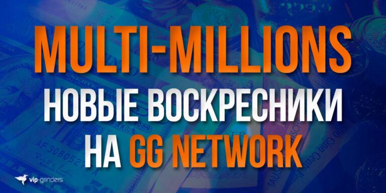 MM GGN news banner