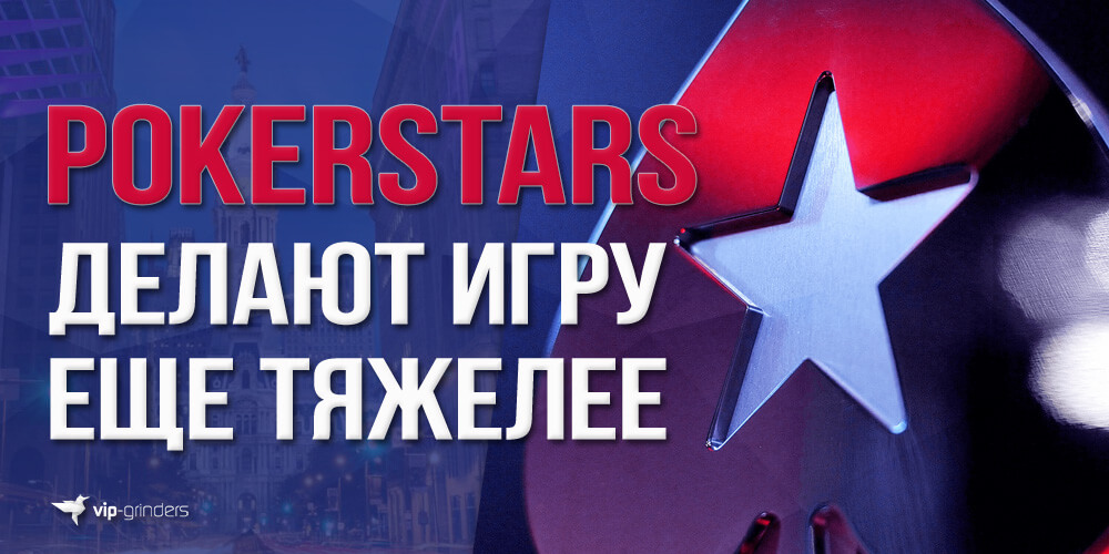PS 1news banner