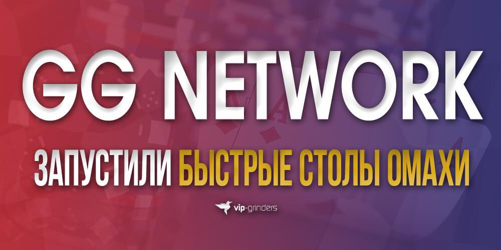 gg omaha news banner