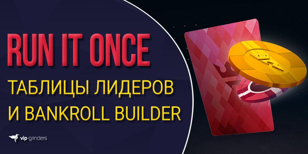 rio news banner