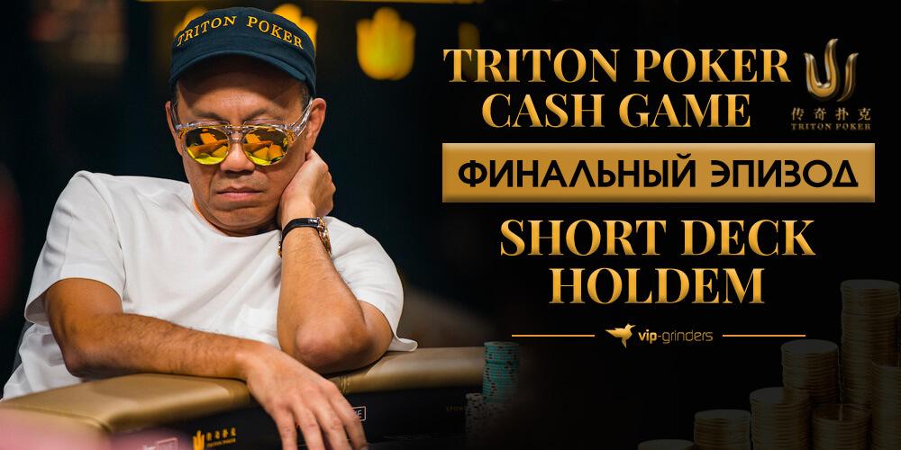 tritonSHD1 news banner