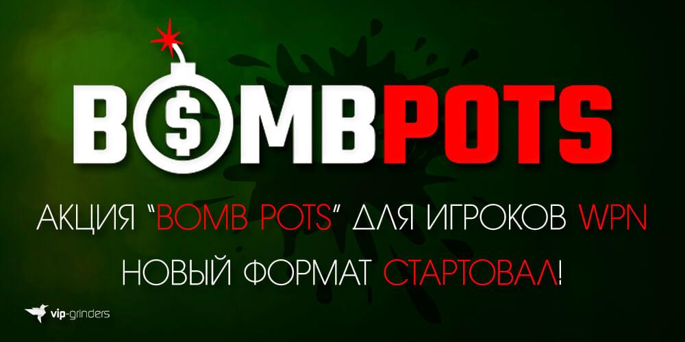 wpn bomb st news banner