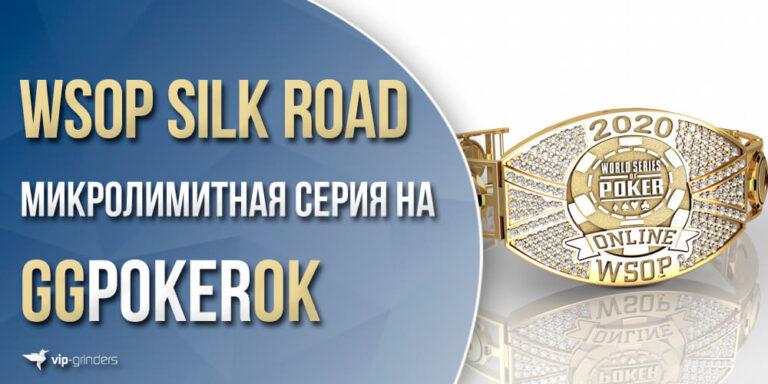 wsop silk news banner