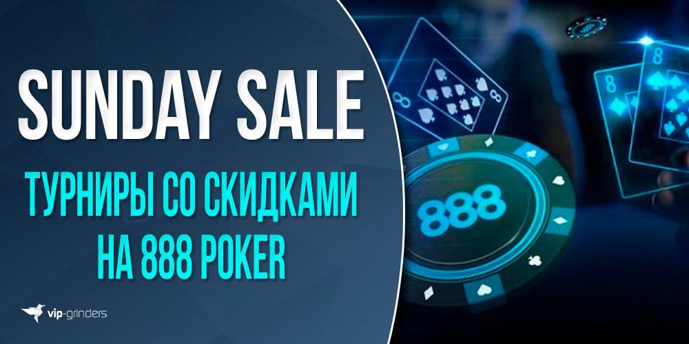 888 poker banner