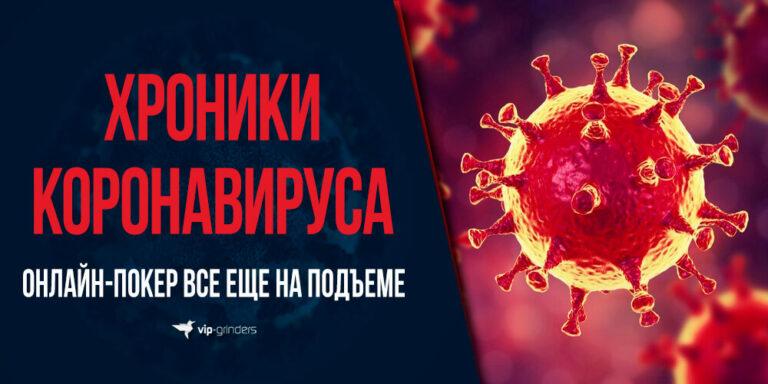 cov news banner