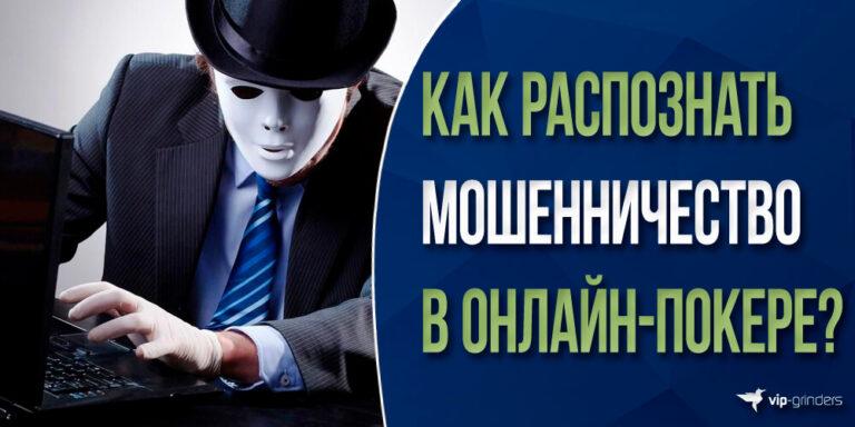 mow online news banner