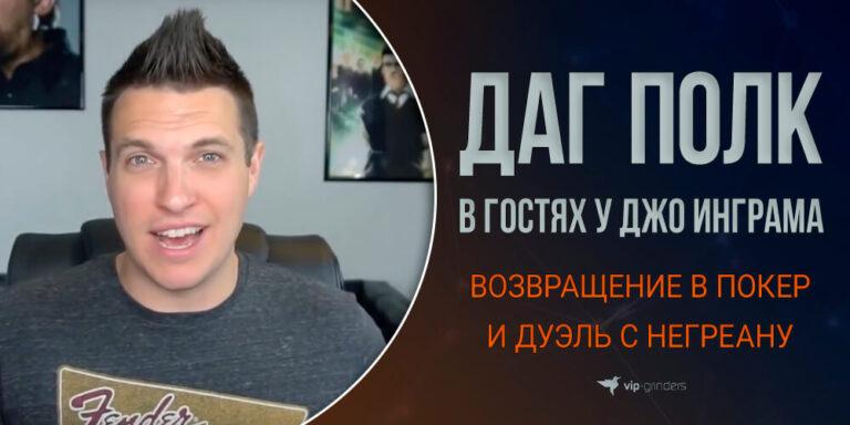 polk news banner