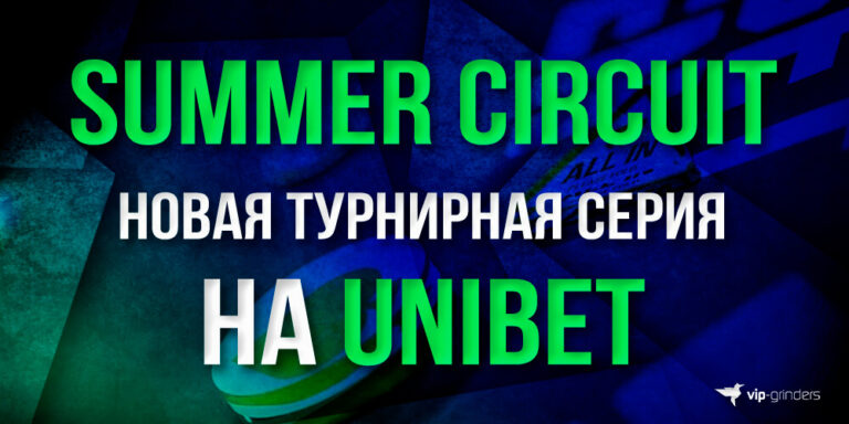 unibet news banner