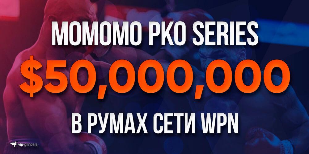 wpn pko news banner