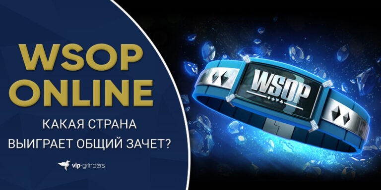 wsop online rank news