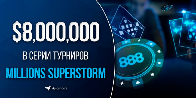 888 poker millions banner