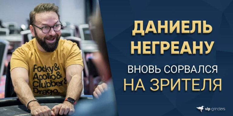 DNEG news banner
