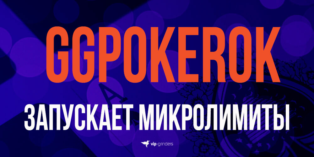gg micro news banner