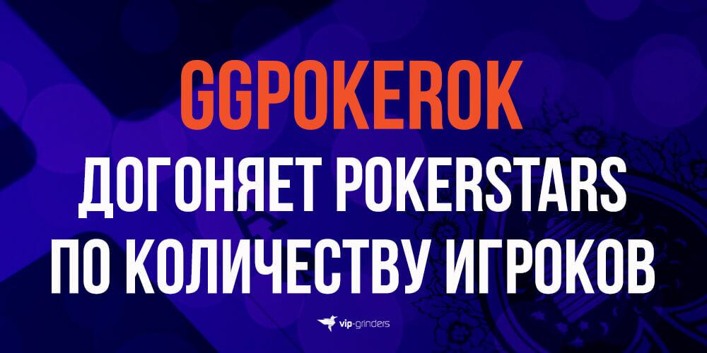 gg stars news banner