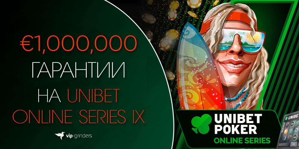 unibet poker news banner