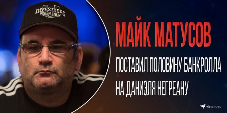 matusov news banner