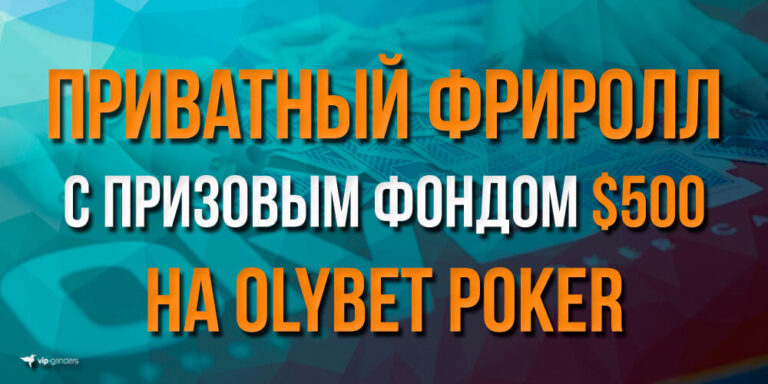 olybet news banner