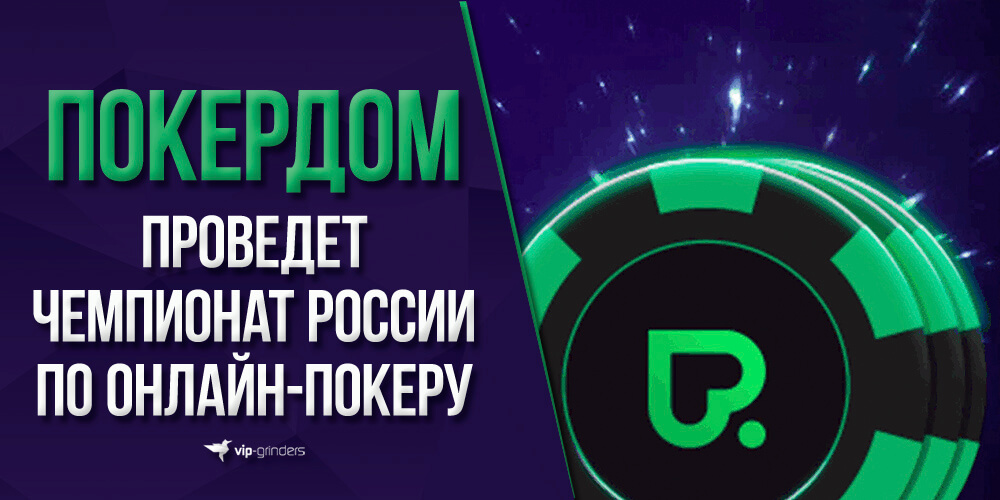 pd news banner