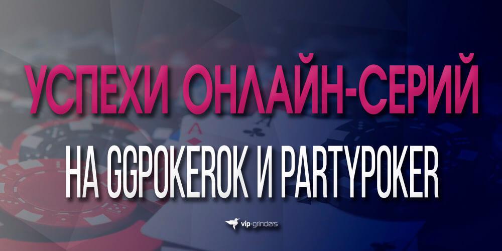 online series news banner