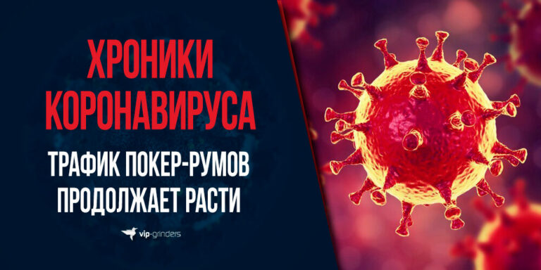 covid 19 news banner