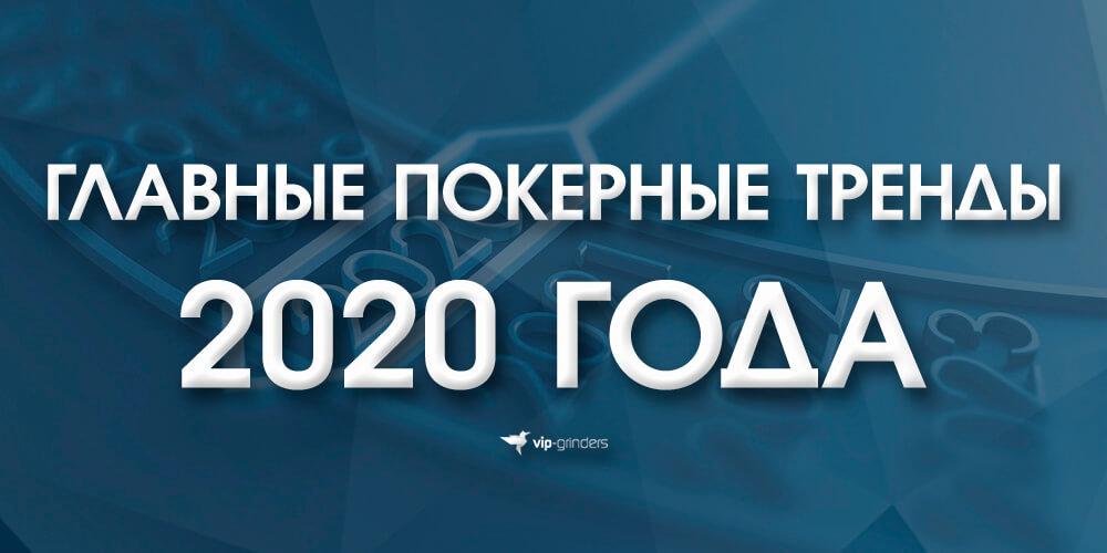 ns 2020 banner