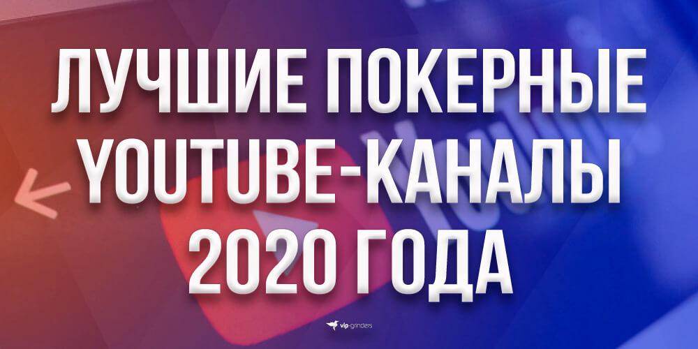 youtube news banner