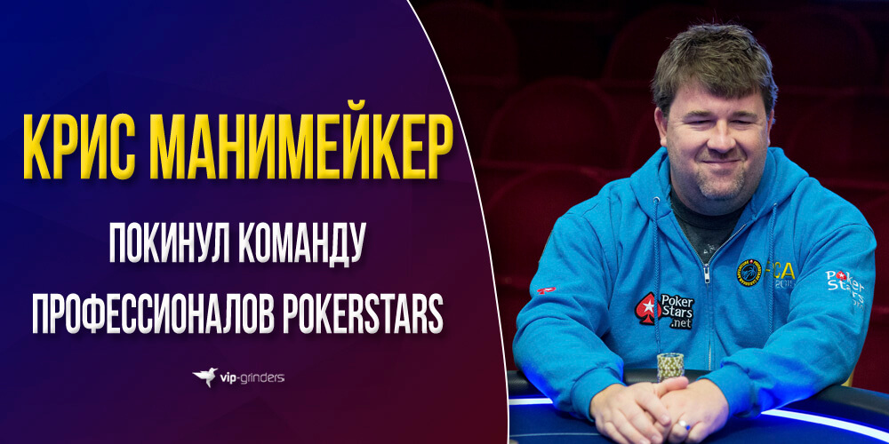 KM news banner