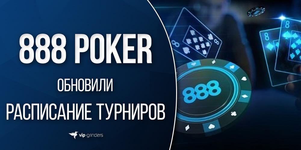 888 news